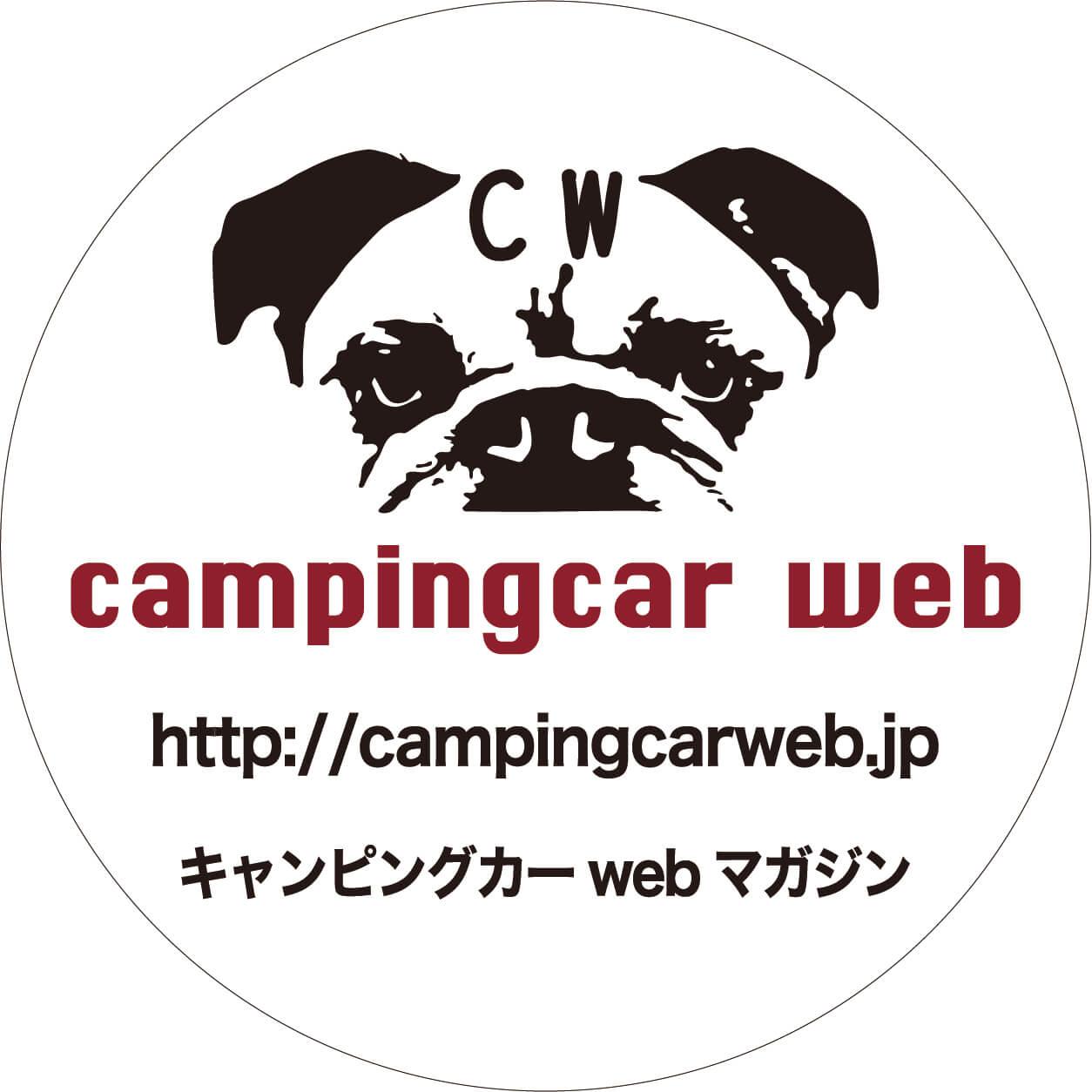 キャンピングカーウェブ