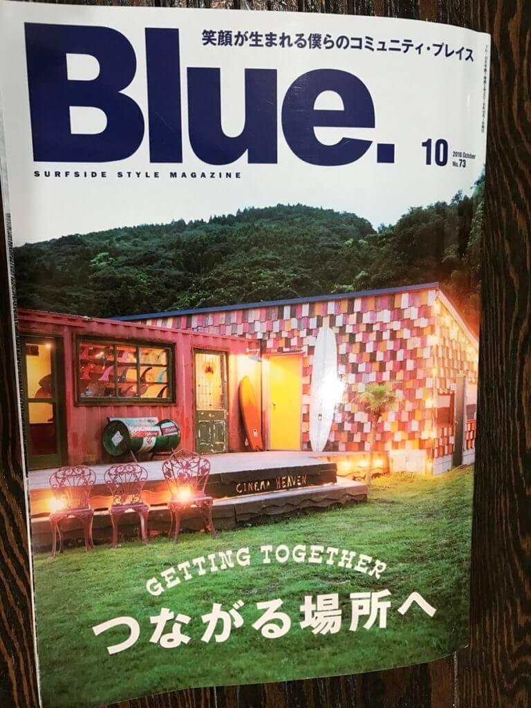 サーフ雑誌Blueにwonderwallが掲載されました!